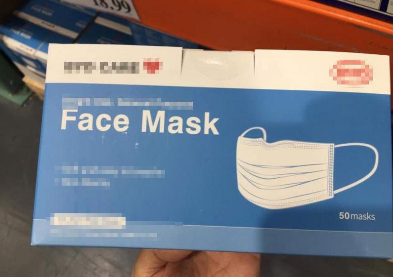 ▲網友提到,因家人表示賣場都是賣中國口罩,擔憂品質不佳,自己才會寄送口罩給家人。(圖/翻攝口罩現貨資訊專區)