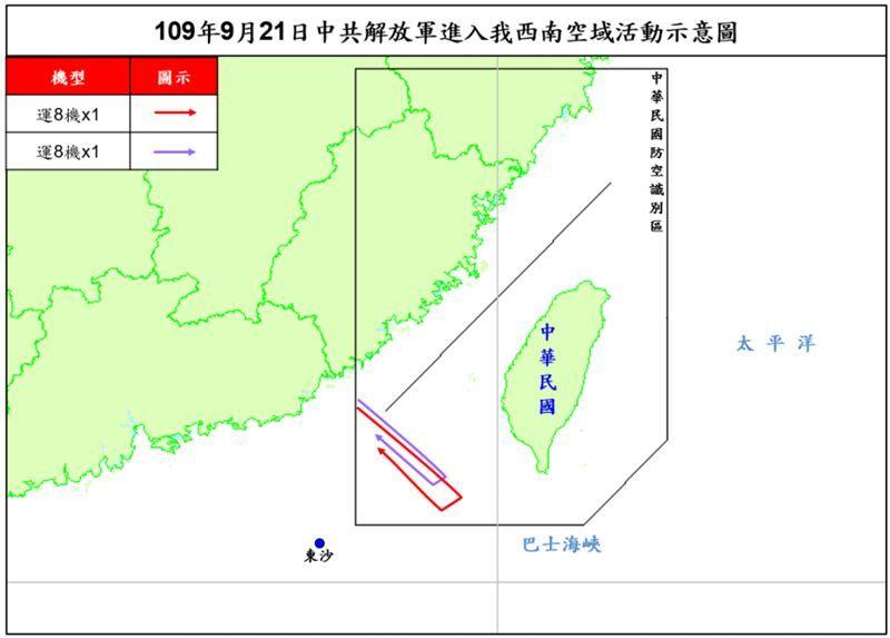 ▲國防部21日晚間證實,2架次運8反潛機再闖西南空域。(圖/國防部提供)