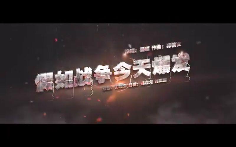 軍演期間加強宣傳?解放軍發表「假如今天戰爭爆發」影片