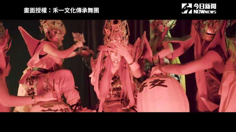 影/「女官將首」結合街舞顛覆傳統!<b>螢光特效</b>視覺超震撼