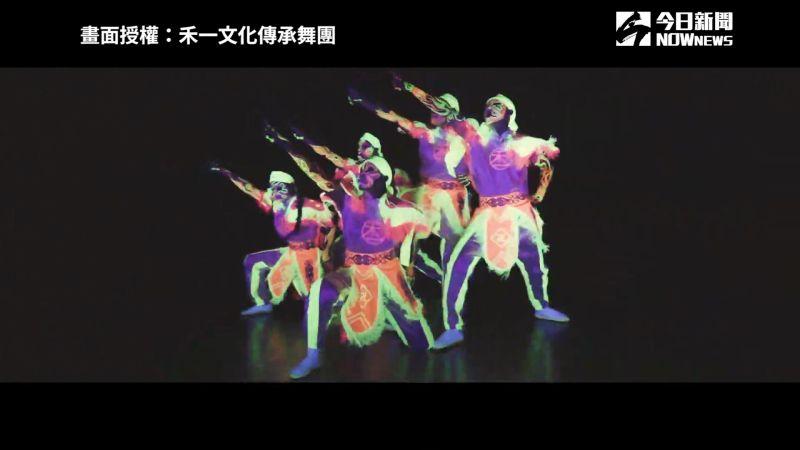 ▲ 螢光特效結合舞蹈,翻轉傳統陣頭文化。(圖/禾一文化傳承舞團 授權)