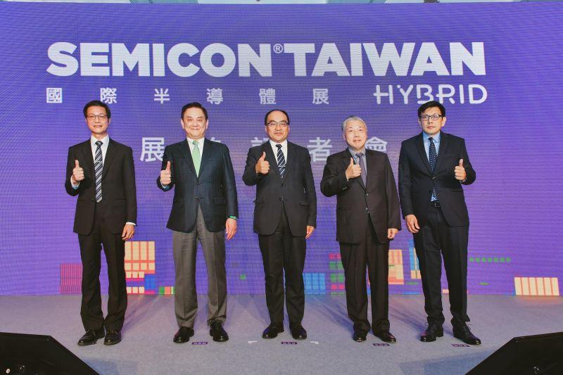 ▲SEMICON Taiwan國際半導體展將於明(23)日於南港展覽館一館正式登場,展前會上,半導體大老肯定台灣半導體產業表現,呼籲後疫情時代更要掌握優勢與先機。(圖/SEMICON Taiwan提供)