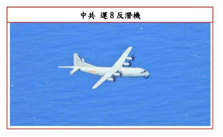 運8反潛機