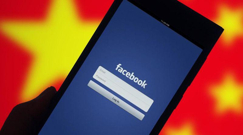 干涉美國選舉、亞洲政治 臉書刪除155個「中國假帳號」