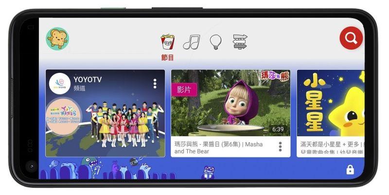 YouTube Kids正式在台上線!讓家長輕鬆選擇孩子觀看內容