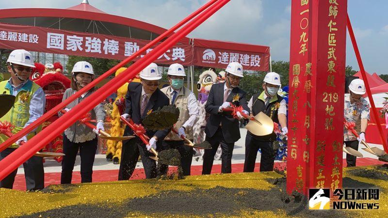 台南市長黃偉哲(左四)23日出席達麗建設「國家強棒」動土典禮