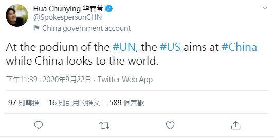 ▲中國外交部發言人華春瑩對川普在聯合國大會的言論表達不滿。(圖/翻攝自華春瑩推特)