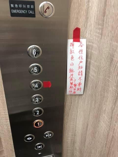 ▲房東聽聞此事後,在電梯加註小紙條,指引阿嬤找到回家的路。(圖/翻攝爆廢公社)