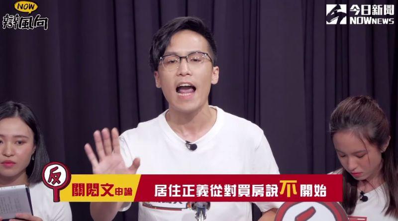 ▲反方學生激辯(圖/NOWnews)