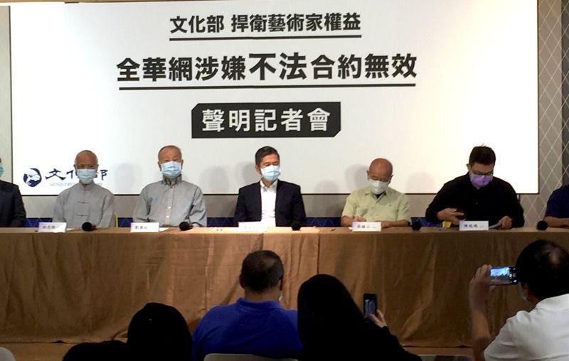 全華網藝術詐欺案延燒 李永得籲法院從速判決