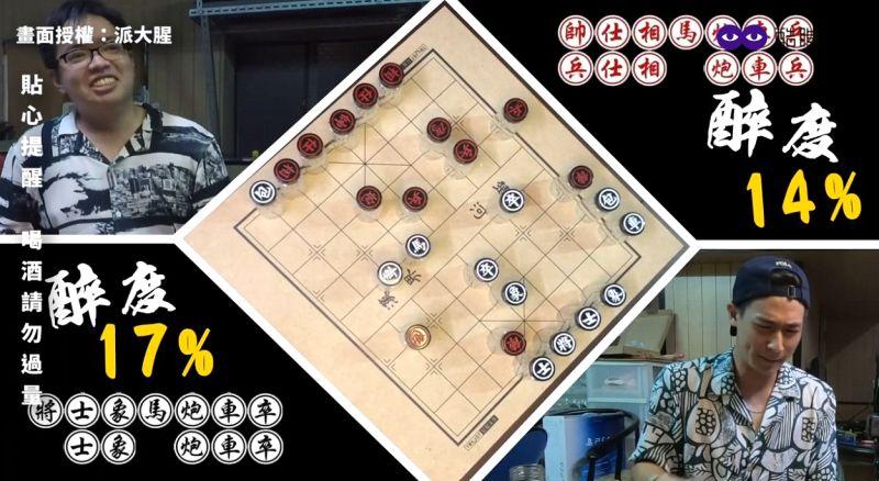 ▲ 酒杯下棋遊戲,依照棋子大小搭配不同酒精濃度的酒,當作懲罰。(圖/派大腥 授權)