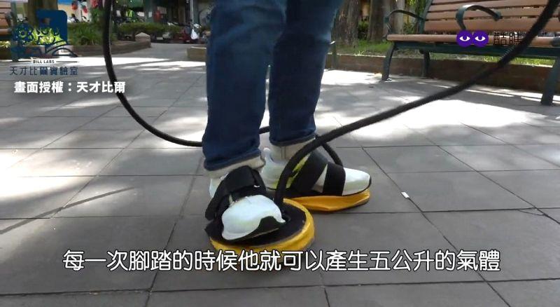 ▲ YouTuber自製不插電降溫器,聲稱腳踩一下可產生五公升氣體來進行降溫。(圖/天才比爾 授權)