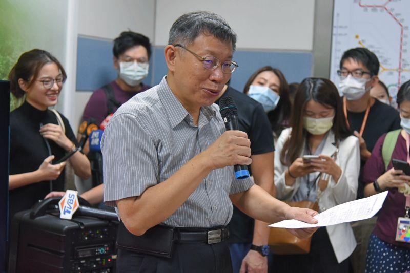 面對近日公安意外事件頻傳,台北市長柯文哲自稱在林森錢櫃大火後,檢查標準變嚴格,讓他每天都接到各種關說電話。