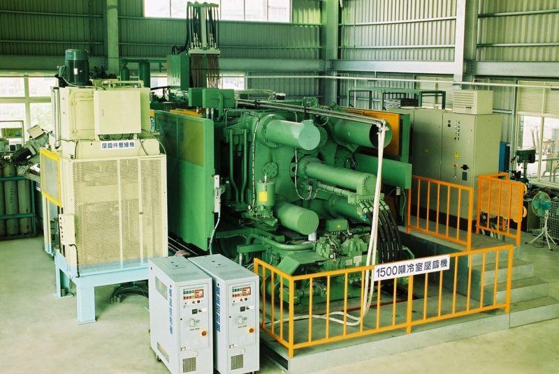 ▲ 金屬中心將回收鋁料運用於高真空壓鑄技術,為國內的循環鋁材找到新應用。(圖/金屬中心提供)