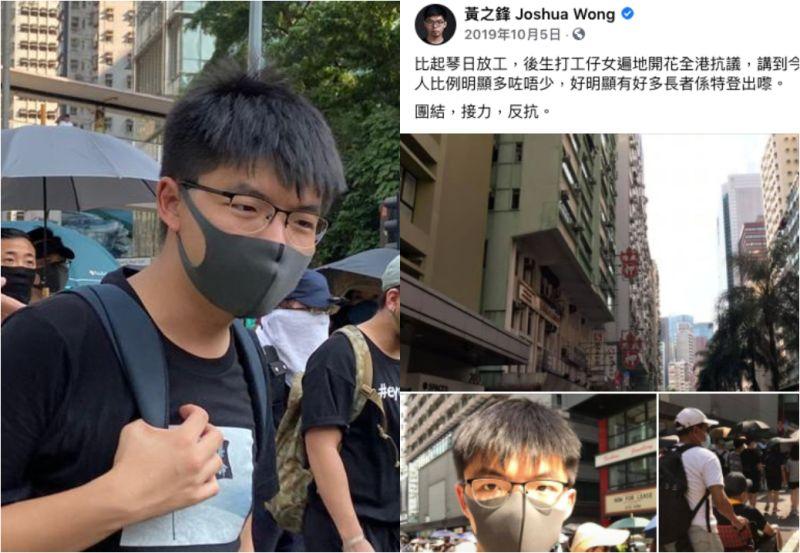 黃之鋒警局報到被捕 去年遊行涉違反蒙面法、非法集結