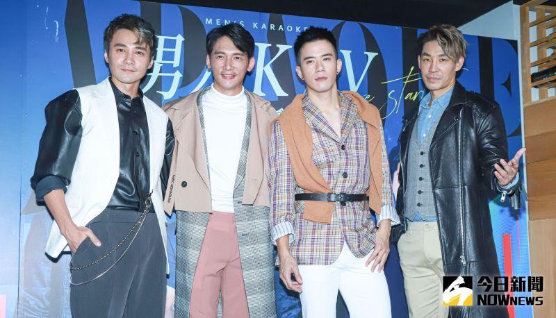 溫昇豪、<b>是元介</b>、藍鈞天、JR組團 辦「男人KTV」演唱會