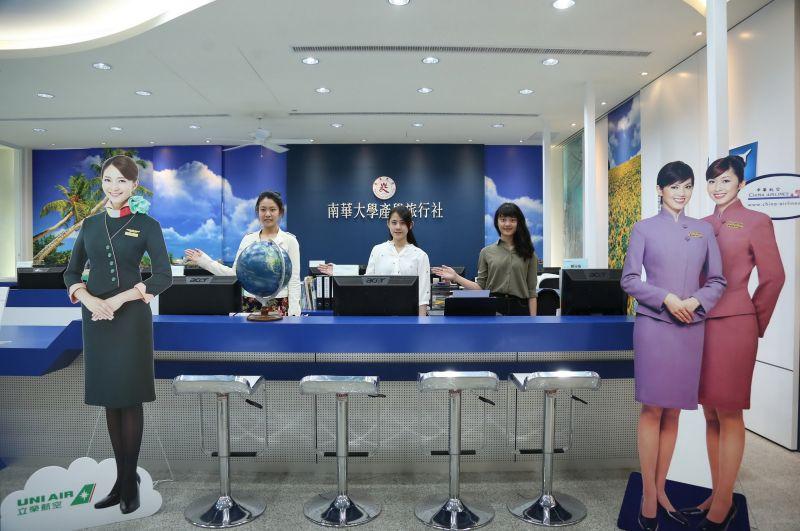 ▲南華大學為提升學生職場實務能力,實施全面實習。圖為南華大學實習旅行社。(圖/南華大學提供)