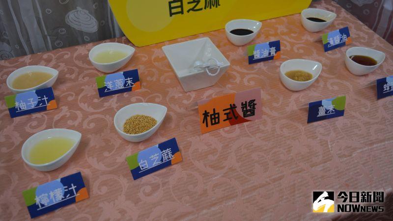 ▲柚式醬在於降低高鹽高糖攝取。(圖/記者郭政隆攝影2020.9.24)