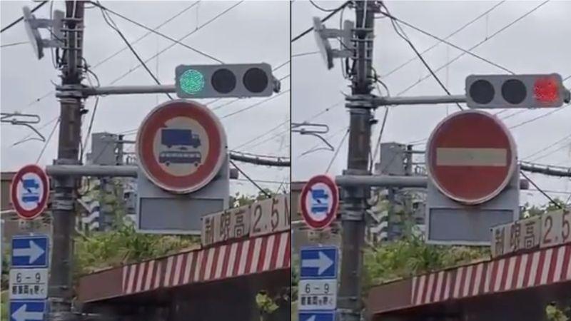 交通標誌好智慧!馬路「紅燈一閃」 全場看呆:是魔法吧