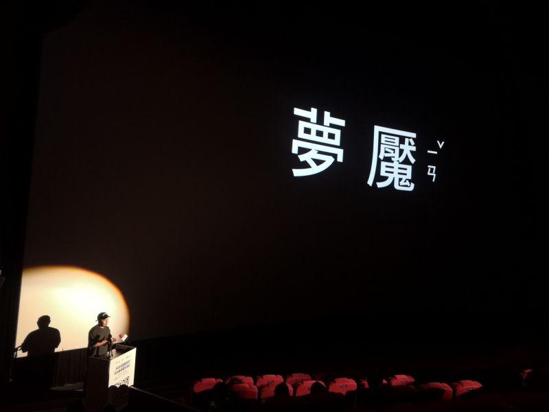 ▲《怪胎》編導廖明毅將打造新作《夢魘》,談控制狂女孩。(圖/車庫)
