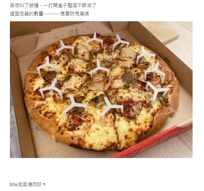 ▲一名女網友在《Dcard》分享,自己日前叫披薩外送,餐點收到後拆封的「驚人畫面」。(圖/翻攝自《Dcard》)