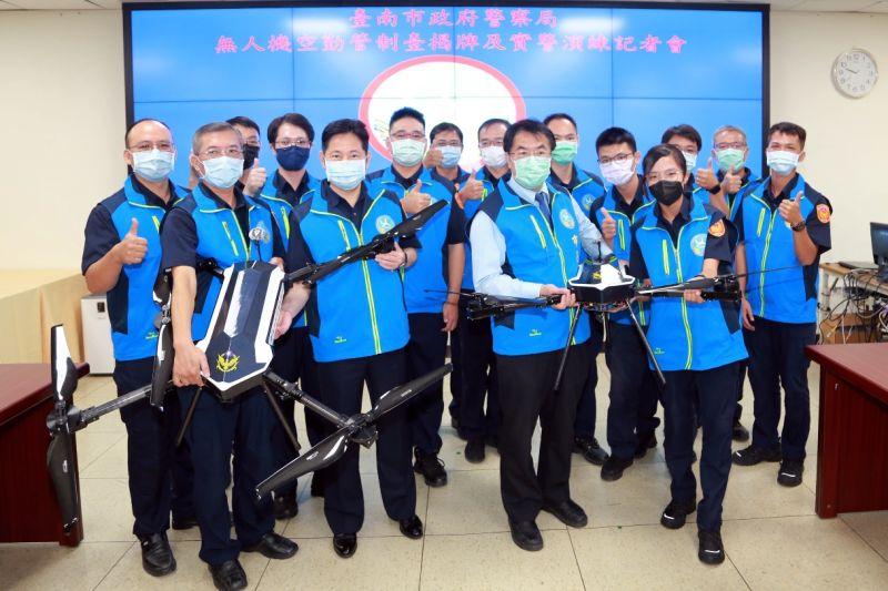 台南市警察局成立「無人機空勤管制臺」,為國內首創,無人機即時畫面LIVE結合視訊系統的運用。