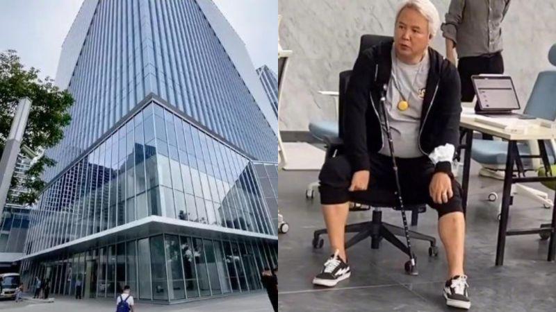 ▲林瑞陽大手筆買整棟樓,手拄柺杖到場監工。(圖/搜狐娛樂微博)