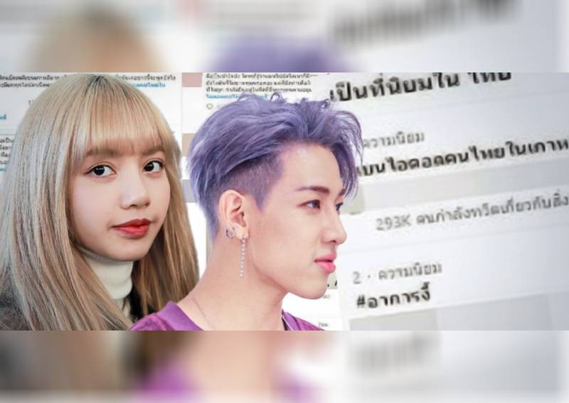 泰國網友呼籲抵制沉默的國際泰裔明星