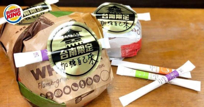 ▲漢堡王推出「台南限定」加糖漢堡,意外掀起網友論戰。(圖/翻攝自漢堡王臉書)
