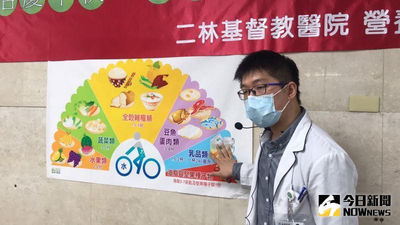 影/營養師建議慢性病患者 中秋飲食要注意腎臟健康