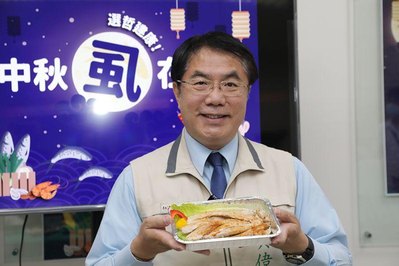 中秋烤魚不怕胖!黃偉哲大推台南低脂美味燒烤虱目魚