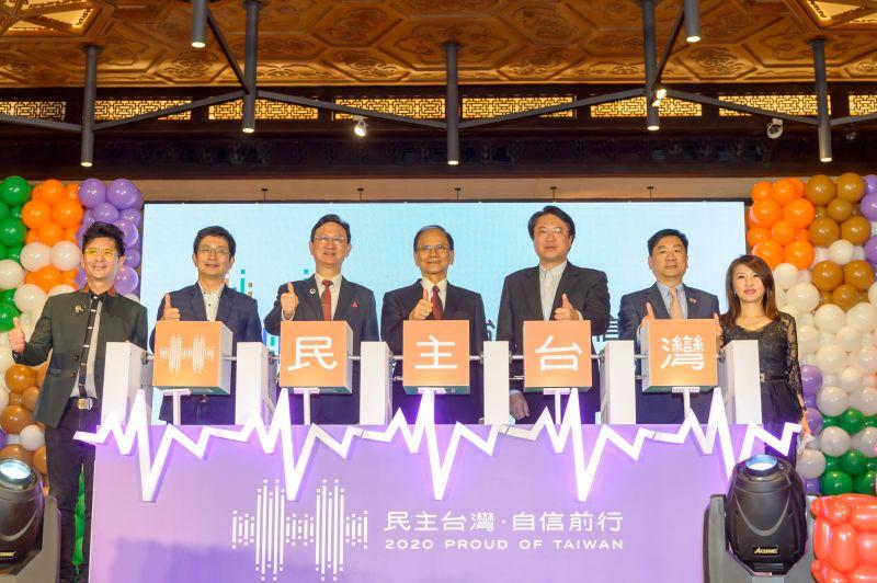 游錫堃出席2020國慶晚會記者會