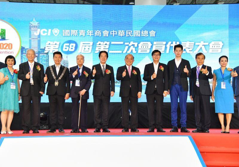 出席青商總會年會 <b>賴清德</b>、蘇貞昌勉年輕人承擔台灣未來