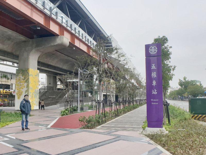 台中五權車站