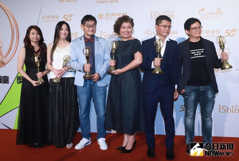《俗女養成記》奪迷你劇集獎。(圖/NOWnews影像中心)