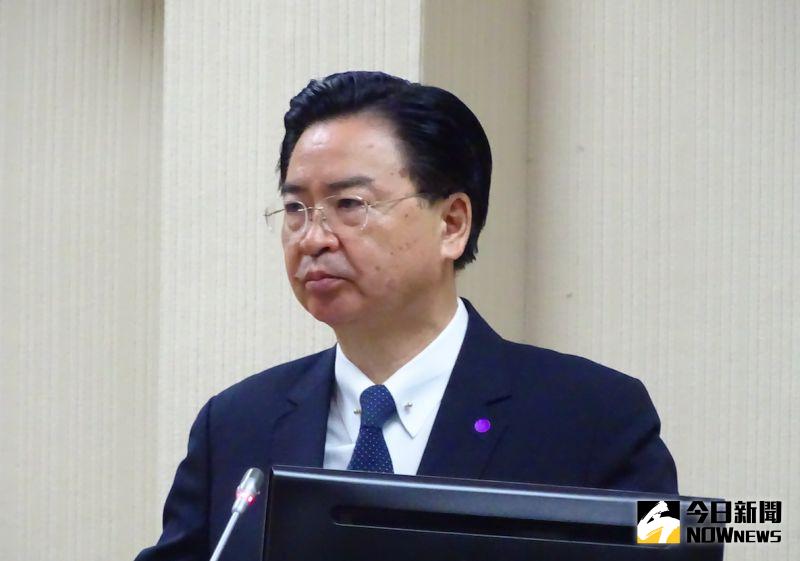 市長聯盟矮化台灣 外交部:抗議後已改回「中華台北」