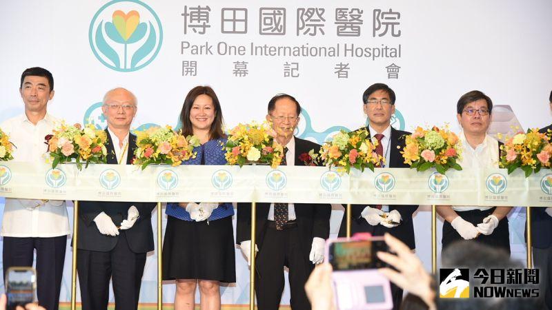 地區醫院飯店規格 「博田」打造一站到位的全方位服務