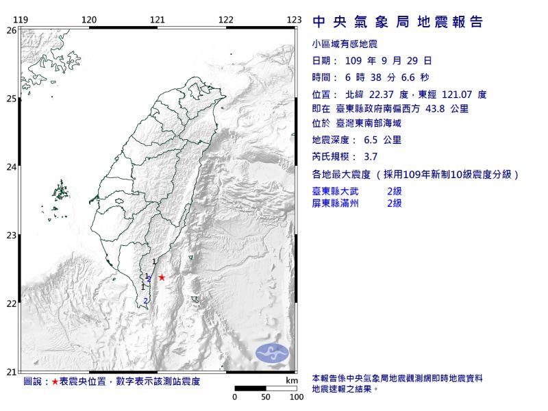 ▲今(29)日凌晨6點38分台東外海發生芮氏規模3.7地震。(圖/翻攝自中央氣象局官網)