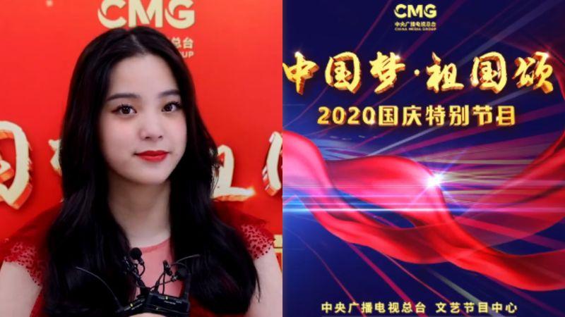 向歐陽娜娜喊話!陸委會:捍衛台灣價值、勿前往中國國慶