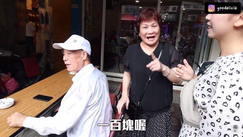 ▲她們一到店門口就有媽媽桑熱情招呼。(圖/翻攝愛莉莎莎YouTube)