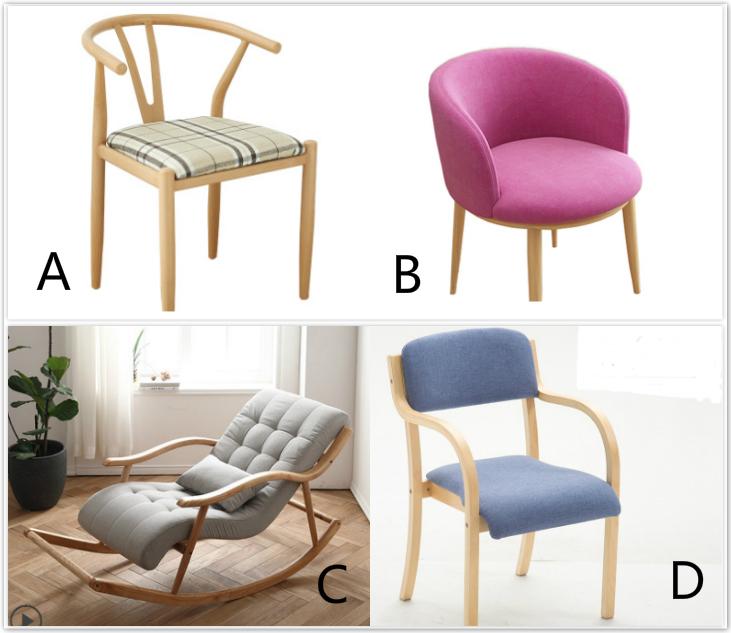 忙一整天!憑直覺選想坐哪張椅 測近期「有何<b>好運</b>降臨」