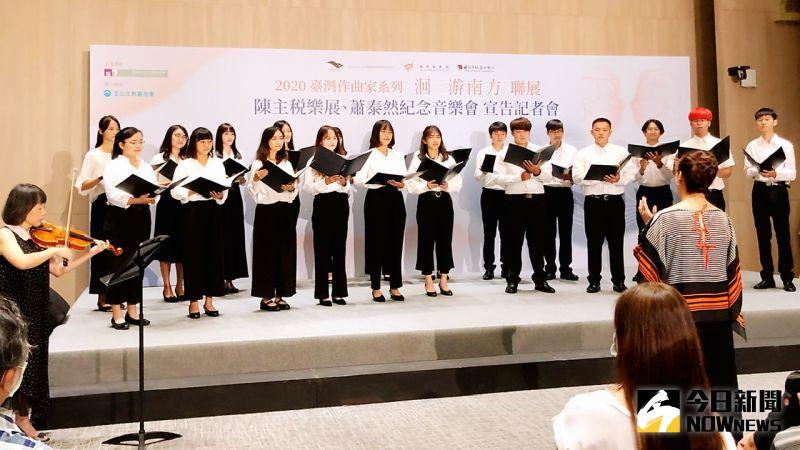 臺灣作曲家特展 靜態展示、悠揚樂聲感受臺灣音樂發展
