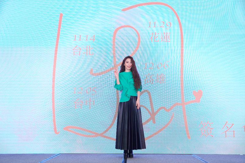 ▲田馥甄舉辦演唱會慶功宴、發片記者會。(圖/何樂音樂提供)