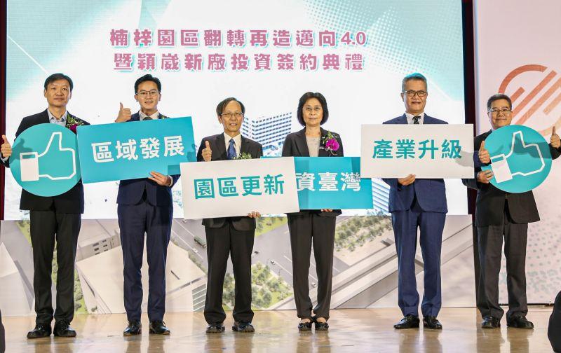 半導體大咖擴廠 投資32億設高階製造中心