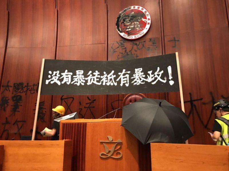 香港立法會
