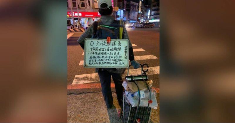 台積電工程師徒步環島!「動人承諾」曝光:已持續398天