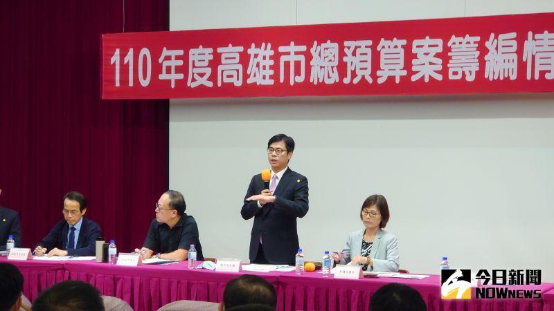 陳其邁赴議會說明總預算案說明會 藍營議員不滿走人