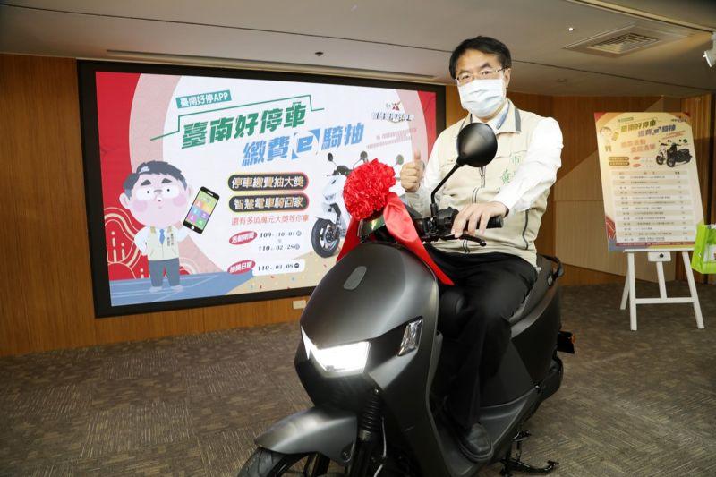 ▲宏佳騰加碼再贊助1台Ai-1 comfort智慧電車。(圖/台南市政府提供)