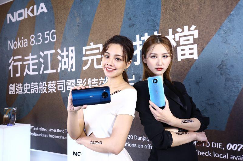▲HMD Global今(29)日在台發表全球首款支援5G全頻段手機 Nokia 8.3 5G 和全新升級國民手機 Nokia 3.4。(圖/HMD Global 提供)