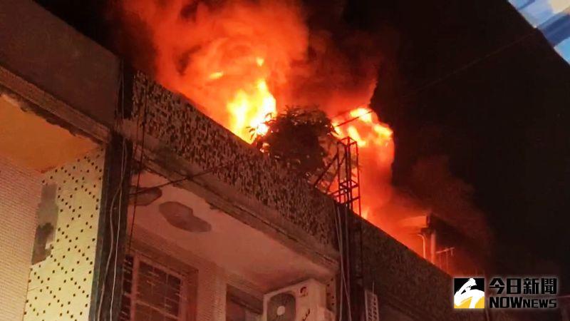 高雄民宅大火延燒7戶 所幸無人傷亡